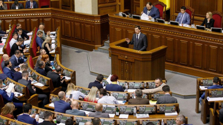 Украина, Опрос, Гончарук, Верховная Рада, Разумков, Кабинет министров.