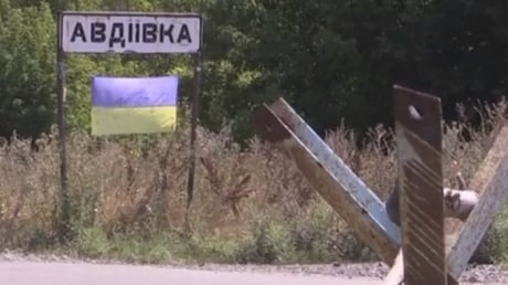 В Авдеевке раздаются взрывы: первая информация о пострадавших мирных гражданах
