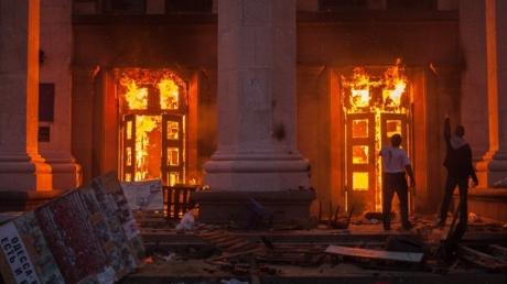 Два года со дня трагедии в Доме профсоюзов в Одессе. Хроника событий 03.05.16