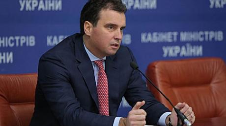 """""""Мы двигаемся правильно"""", - Абромавичус о первых результатах реформы госкомпаний"""