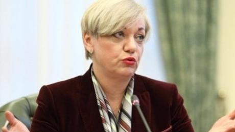Луценко: Генпрокуратура Украины вновь начнет уголовное расследование против главы НБУ Гонтаревой - опубликовано фото решения суда
