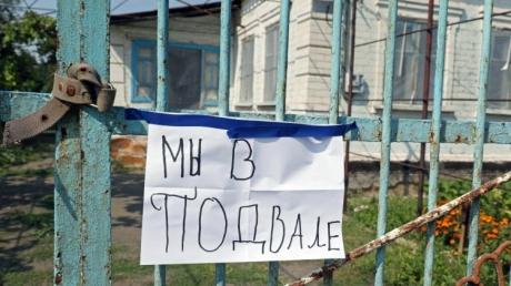 Ситуация в Донецке и Луганске: новости, курс валют, цены на продукты, хроника событий 06.07.2017