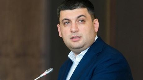 Гройсман: в понедельник Гончаренко ожидает суд
