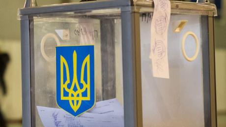 выборы, украина, парламент, верховная рада, результат