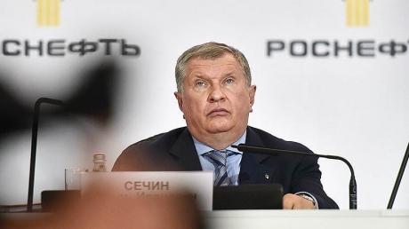 россия, роснефть, CEFC, китай, скандал, санкции