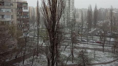 погода, прогноз погоды, лето, погода в украине, киев снегопад