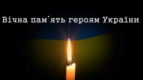 Боевики на Донбассе выпустили ракету по грузовику ВСУ: у сил ООС раненые и погибший