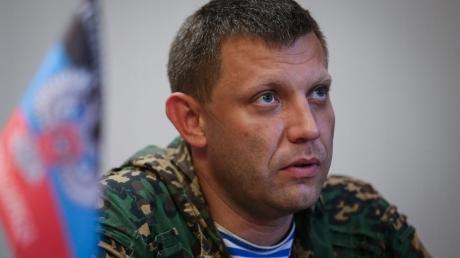 """""""Захарченко понимает что он - никто, и его могут неожиданно убрать"""": эксперт объяснил, как главарь """"ДНР"""" унижается перед Кремлем, и для чего террорист объявил """"Малороссию"""""""