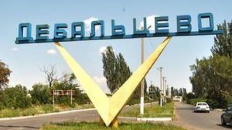 МИД: Дебальцево не может принадлежать ДНР и ЛНР