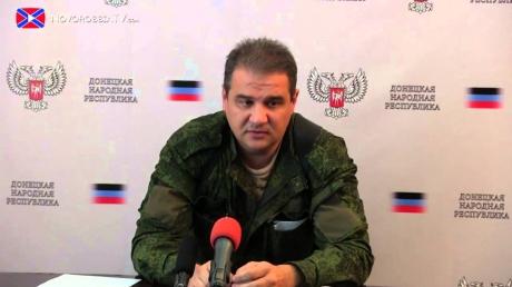 Боевики ДНР арестовали «министра сборов и доходов» самопровозглашенной республики