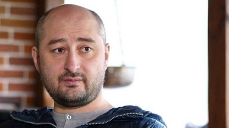 Россия, политика, путин, режим, травля, хаматова, Бабченко, критика