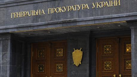 Верховная Рада запустила реформу прокуратуры от Зеленского - список изменений