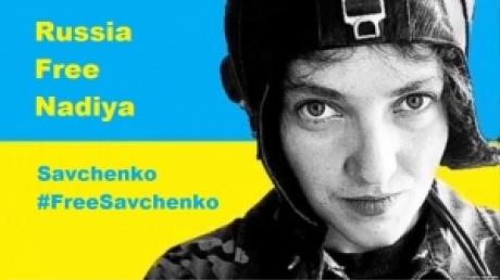 Суд над Надеждой Савченко. Хроника событий 25.03.2016
