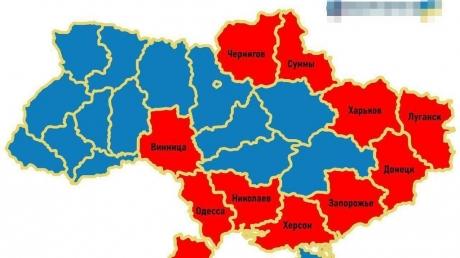 Украина, Верховная Рада, Укрпочта, Операторы, Связь, Ограничения.