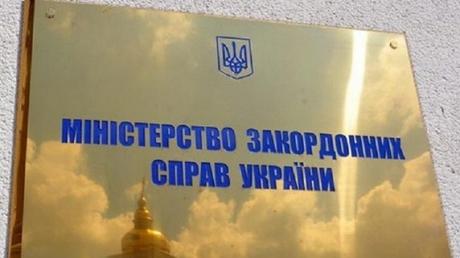 мид, украина, макеев, порошенко, олланд, меркель