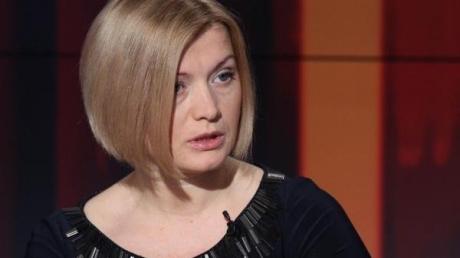 Фотофакт: запрет на въезд Геращенко в Россию - спланированная провокация Кремля в день суда над Савченко