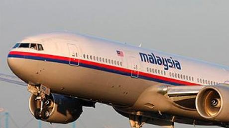 Причина крушения Боинга-777 будет озвучена до октября