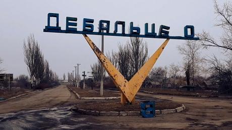 В оккупированном Дебальцево взорван рейсовый автобус: есть погибший и раненые