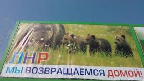 Чем для Луганска обернулась раздача паспортов РФ