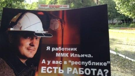 """Кошмар  в Донецке: в городе появились листовки о полной бесперспективности жизни в """"молодой республике"""", смелые патриоты передали оккупантам большой привет – фотофакт"""