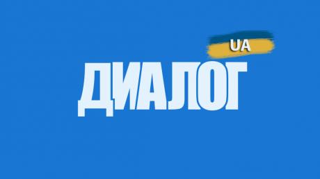 Россия и ФРГ готовы способствовать началу диалога Киева и юго-востока Украины