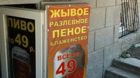 В четырех словах три ошибки - феерия ума какая-то: жители аннексированного Крыма взмолили о помощи - фотофакт