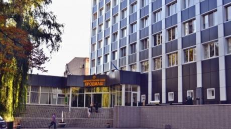 """На """"Продмаше"""" в Днепропетровске прогремел взрыв: на крыше завода найден сгоревший беспилотник"""