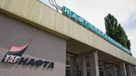 """Татарстан подал в суд на Украину: россияне требуют 300 миллионов по делу о махинациях с акциями """"Укртатнафты"""""""