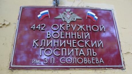 Трое воевавших в Донбассе силовиков жестоко убили медсестер психиатрического отделения в Петербурге - СМИ
