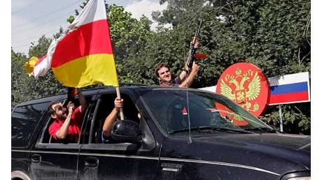 Парламент Южной Осетии: мы хотим вхождения республики в состав РФ, но говорить об этом боимся
