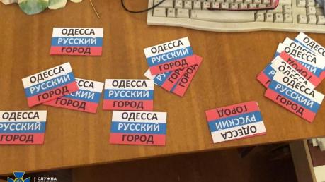 Одесса, СБУ, Новороссия, Сепаратисты, 2 мая, Куликово поле, Антигосударственные акции, Предотвращение