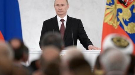 кремль, мид, нормандская четверка, главы