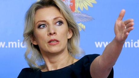 новости, Украина, запрет на въезд мужчинам из России, МИД РФ, Захарова, скандал, реакция, военное положение
