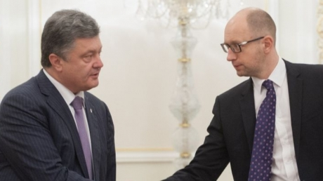 Порошенко и Яценюк приехали в Раду. Ожидается назначение нового генпрокурора Украины