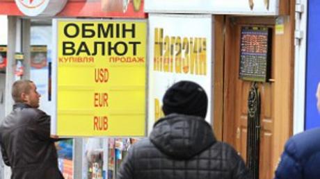 К закрытию межбанка курс доллара опустился до 26,5-29,5 гривен