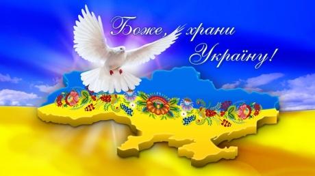 Украину ждут новый премьер, война и нестабильность, - частная разведка США