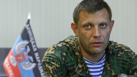 В ДНР подтвердили пулевое ранение Захарченко