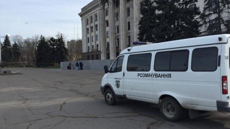 В Одессе на Куликовом поле ищут взрывчатку