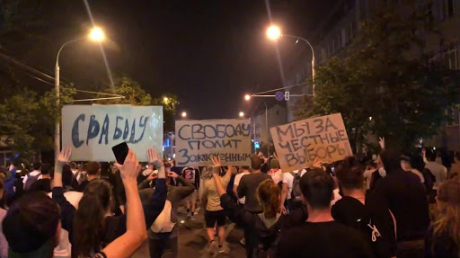 Протестующие в Беларуси могут победить: блогер назвал ключевое условие