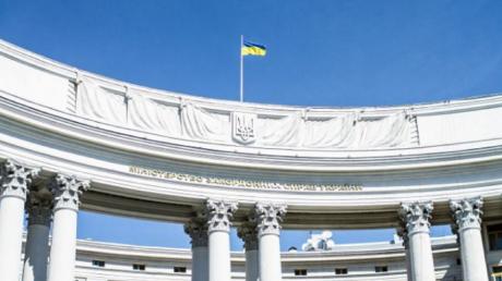 МИД Украины потребовал от России объяснений из-за якобы неправдивости слов Зеленского