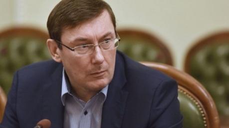 Приглашаю Полякова и Розенблата зайти в кабинет руководителя аппарата Рады для официального вручения подозрения, - Луценко