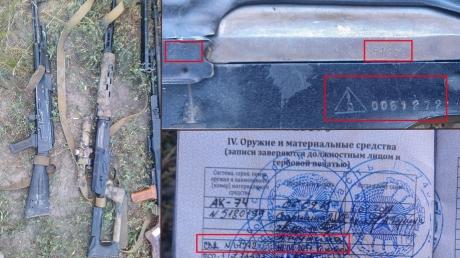 В шахте такое точно не откопаешь и в боях с ВСУ не добудешь: волонтеры опубликовали веское доказательство присутствия российских террористов в оккупированном Донбассе - кадры