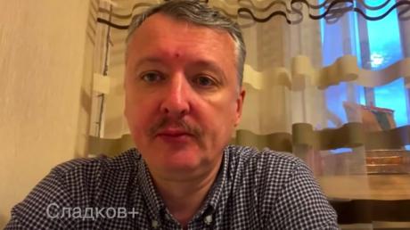 """Стрелков назвал """"единственное условие"""" быстрого прекращения войны на Донбассе: """"Корпуса будут разбиты"""""""