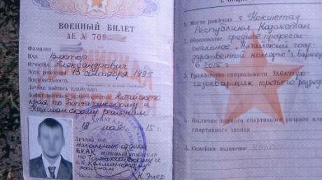 Полторак ответил на вопрос о возможности обмена задержанного российского разведчика Агеева