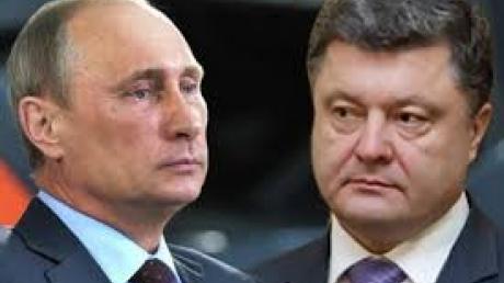 россия, украина, путин, порошенко, донбасс, обсе, вооружение