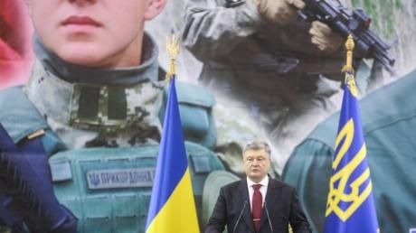 Украина, Петр Порошенко, Госпогранслужба, Разведка, Донбасс, АТО