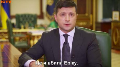 ICTV, зеленский, титры, курьез, украина, обращение