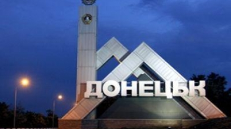 Горадминистрация: обстановка в Донецке напряженная, по городу раздаются мощные залпы и взрывы