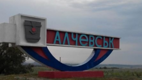 взрыв, автобус, фото, лнр, алчевск, происшествия, донбасс, луганск, чп, соцсети