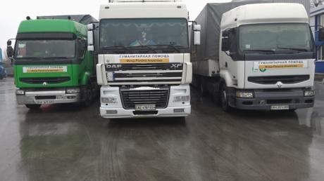 В Мариуполь прибыла первая колонна 16-го гуманитарного конвоя Ахметова